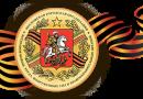 """Музей АО """"НИЦЭВТ"""" занял третье место в конкурсе «Помним героев войны и Победы»"""